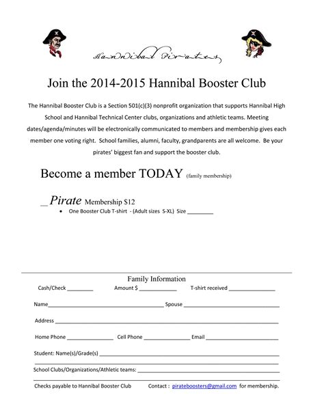 club registration form template club application form template www pixshark images