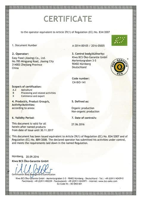 Certificates - Easy Food (Jiaxing) Co., Ltd. Royal Jelly Deutsch