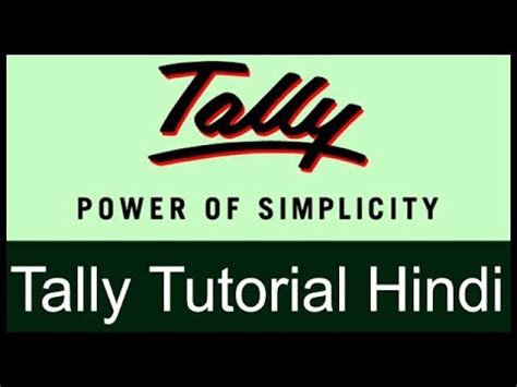 javascript tutorial hindi tally tutorial for beginners in hindi accounting