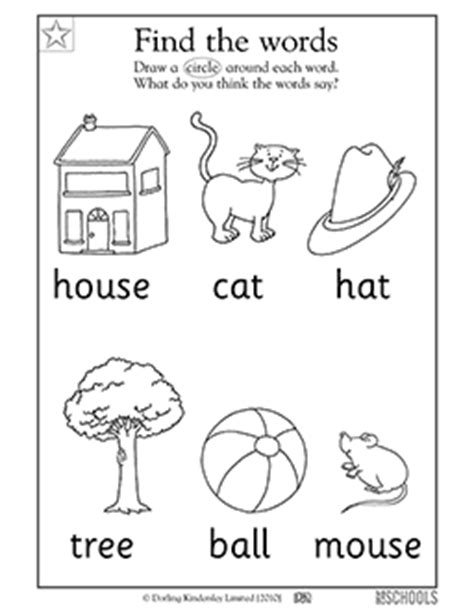 Preschool Worksheets, word lists and activities