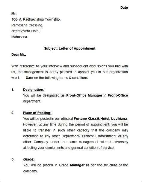 appointment letter content sle of appointment letter for new employee letter of