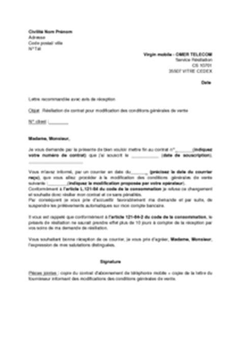 Lettre De Retractation Mobile Lettre Type Resiliation Contrat Mobile Document