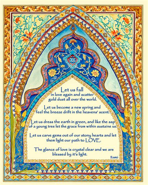 Wedding Blessing Kahlil Gibran by Poetry By Rumi With Style Ornaments
