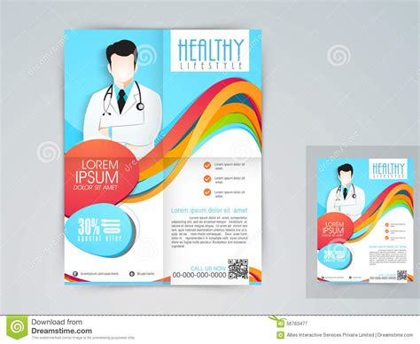 medical banner template gallery templates design ideas