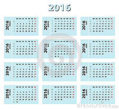 Calendario 52 Semanas 2016 Calendario Ruso Azul 2016 Ilustraci 243 N Vector Imagen