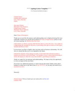 sle formal apology letter 7 documents in pdf word
