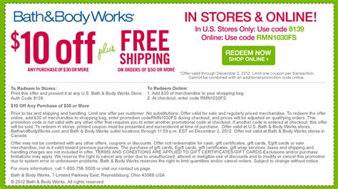 bed bath and body works coupon printable coupons bath and body works coupons