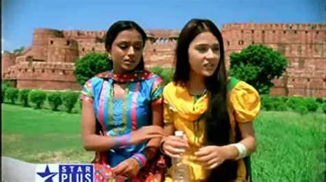 sapna babul ka bidaai tv series