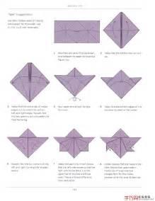 Origami Flower Diagram - origami lotus diagram origami free engine image for user