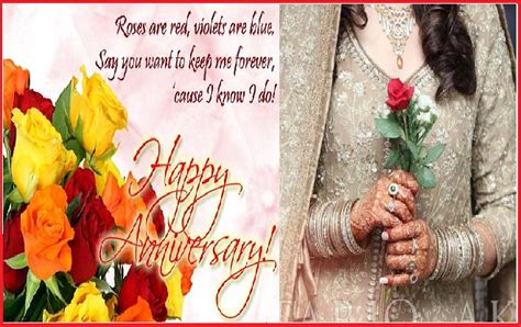 Marriage day wishes to sister in law
