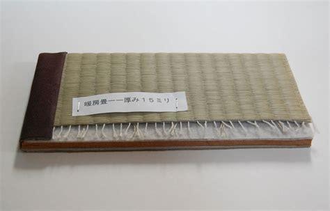In Floor Heating Mats by Tatami Uk For Underfloor Heating