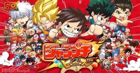 Set Jump Peace shonen jump launches 50th anniversary rpg tokyo otaku mode news