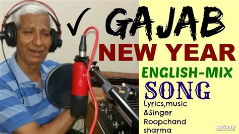 new year vachessindi song अ ग र ज म क स ह य ग न top hit new year mix song roopchand sharma