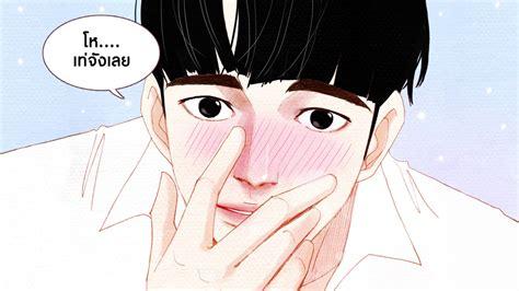 webtoon spirit fingers trailer youtube