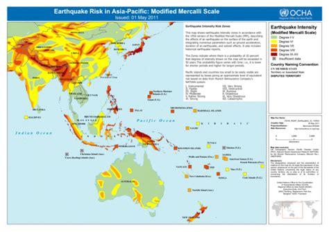 earthquake asia arian foster keeper