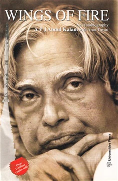 scientist biography in hindi pdf download free dr apj abdul kalam life history pdf
