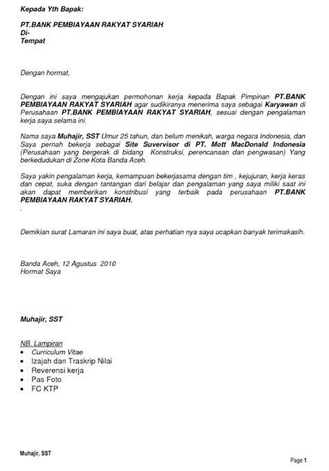 Contoh Surat Lamaran Kerja Bank 2017 Rapi by Contoh Surat Lamaran Kerja Di Bank Dan Tips Membuatnya