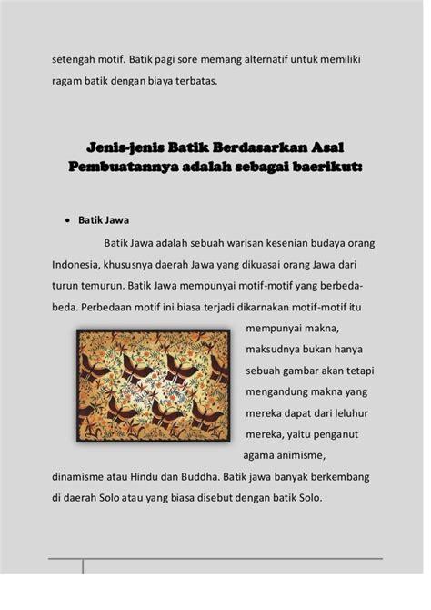 desain kemasan produk batik tugas mata kuliah desain kemasan produk batik