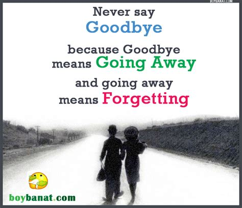 Farewell Quotes Goodbye Quotes Doctor Quotesgram