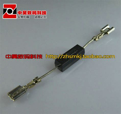 microwave parts diode microwave oven diode rating 28 images microwave oven high voltage diode fhp fi appliance