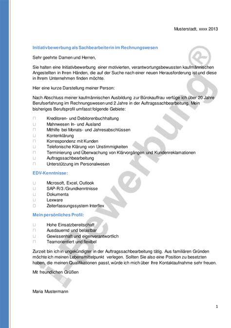 Initiativbewerbung Anschreiben Arzt perfekte initiativbewerbung anschreiben 2018