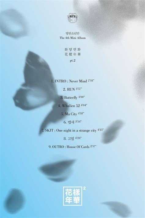 bts album list author under fire for allegedly copying bts s album cover