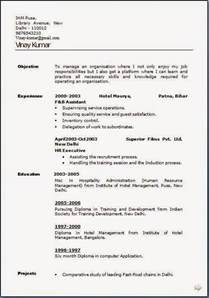 build resume for free build resume free health symptoms and cure