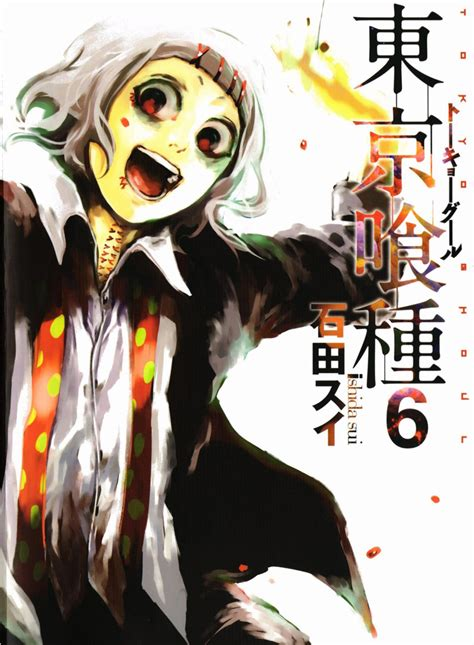 6 Anime Like Tokyo Ghoul by Punainen J 228 Ttil 228 Inen Julkaisee Tokyo Ghoulin Anime Lehti