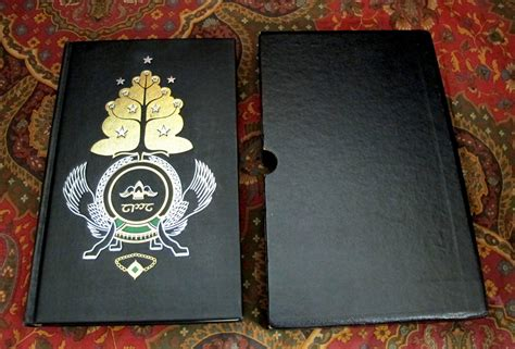 paper deluxe edition volume 1 the lord of the rings 1969 deluxe 1 volume edition by j r