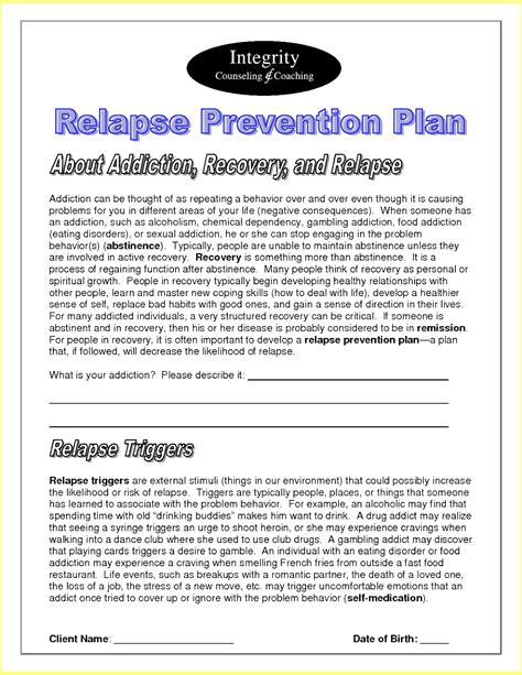 relapse prevention plan template relapse prevention worksheet worksheets tataiza free