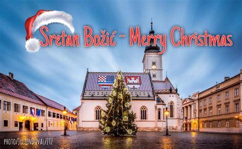 sretan bozic merry christmas   team  croatia week croatia week