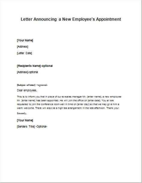 appointment letter format for new employee new employee appointment announcement letter to staff