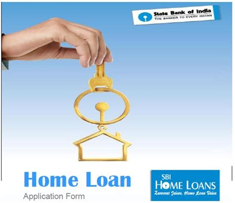 sbi home loan application form finance guru