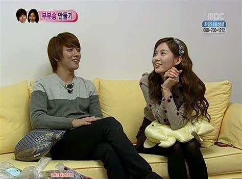 Wgm Yongseo Yonghwa Seohyun wgm yongseo episode 1 engsub kshow123