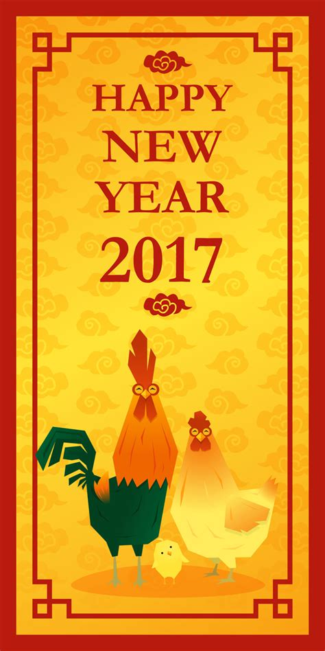 new year 2017 animal happy new year 2017 background with rooster vector 03