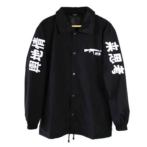 Jaket Sweater Zipper Hoodie Dead By Daylight Boy Clothing ak 47 japanese coach jacket palace yung lean sad boys