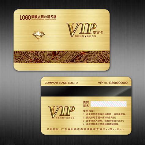 Vip Gift Card - customized plastic membership card printing plastic gift cards pvc discount vip card