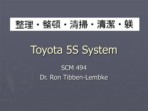Ppt Toyota 5s System Powerpoint Presentation Id 555652 5s Presentation Free Ppt