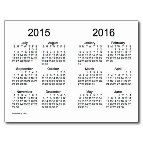 2015 And 2016 Calendars Image Gallery 2016 2017 Mini Calendar