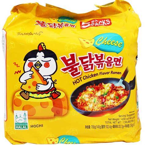 Samyang Spicy Curry samyang spicy chicken cold stir ramen 5 5 3 oz packs 151g