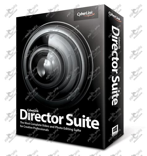 cyberlink free cyber link director suite 3 0