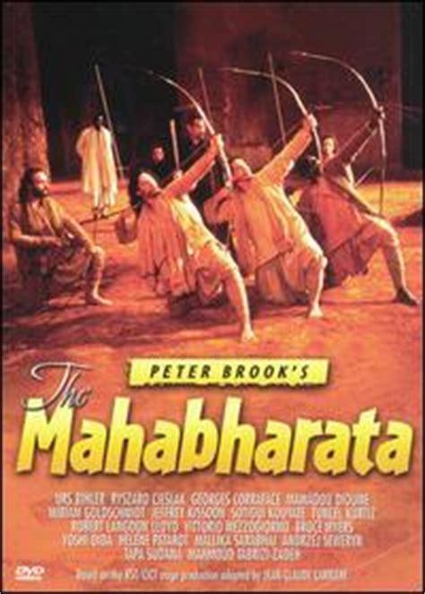 film mahabarata wikipedia mahabharata film vikipedi