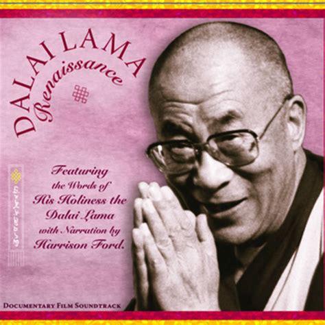 dowload film india lama music dalai lama documentary films