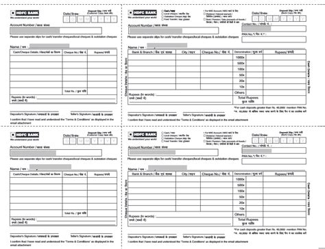 Credit Enhancement Form Hdfc Hdfc Bank And Cheque Deposit Slip Finance Guru Speaks Banking Personal
