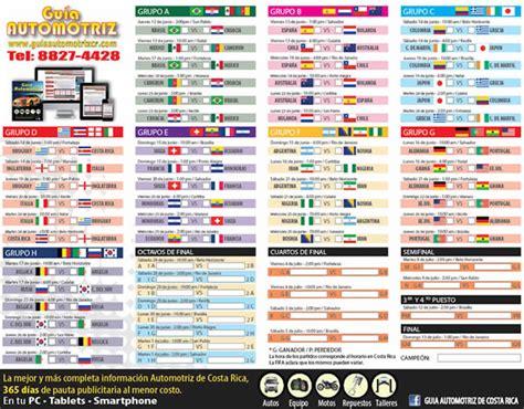 calendario mundial brasil 2014 costa rica inglaterra