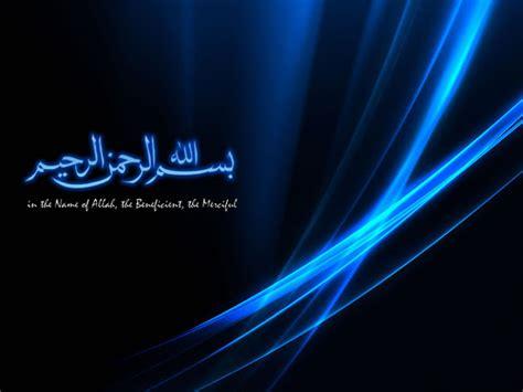 wallpaper keren islami gambar kaligrafi islami gambar anime keren