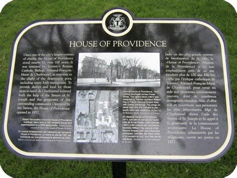 house of providence now and then house of providence