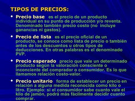 cuanto cuesta el curso de oficial de policia en colombia tema 2