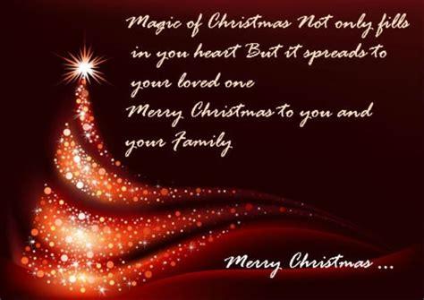 christmas quotes short merry christmas status