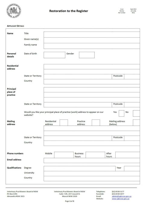 veterinary physical template veterinary forms pictures to pin on pinsdaddy